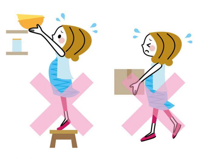 obiecul însărcinat poate pierde în greutate
